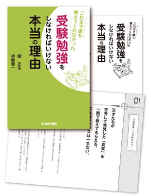 EAST178 書籍 09