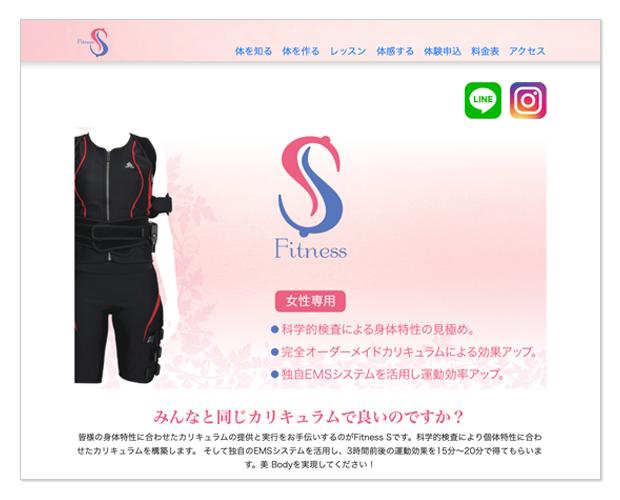 EAST178 WEB Fitness S